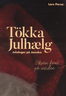 Toekka-julhalg.jpg