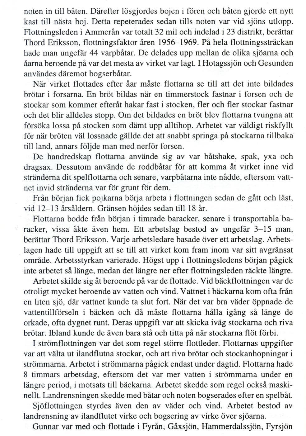 sid 11