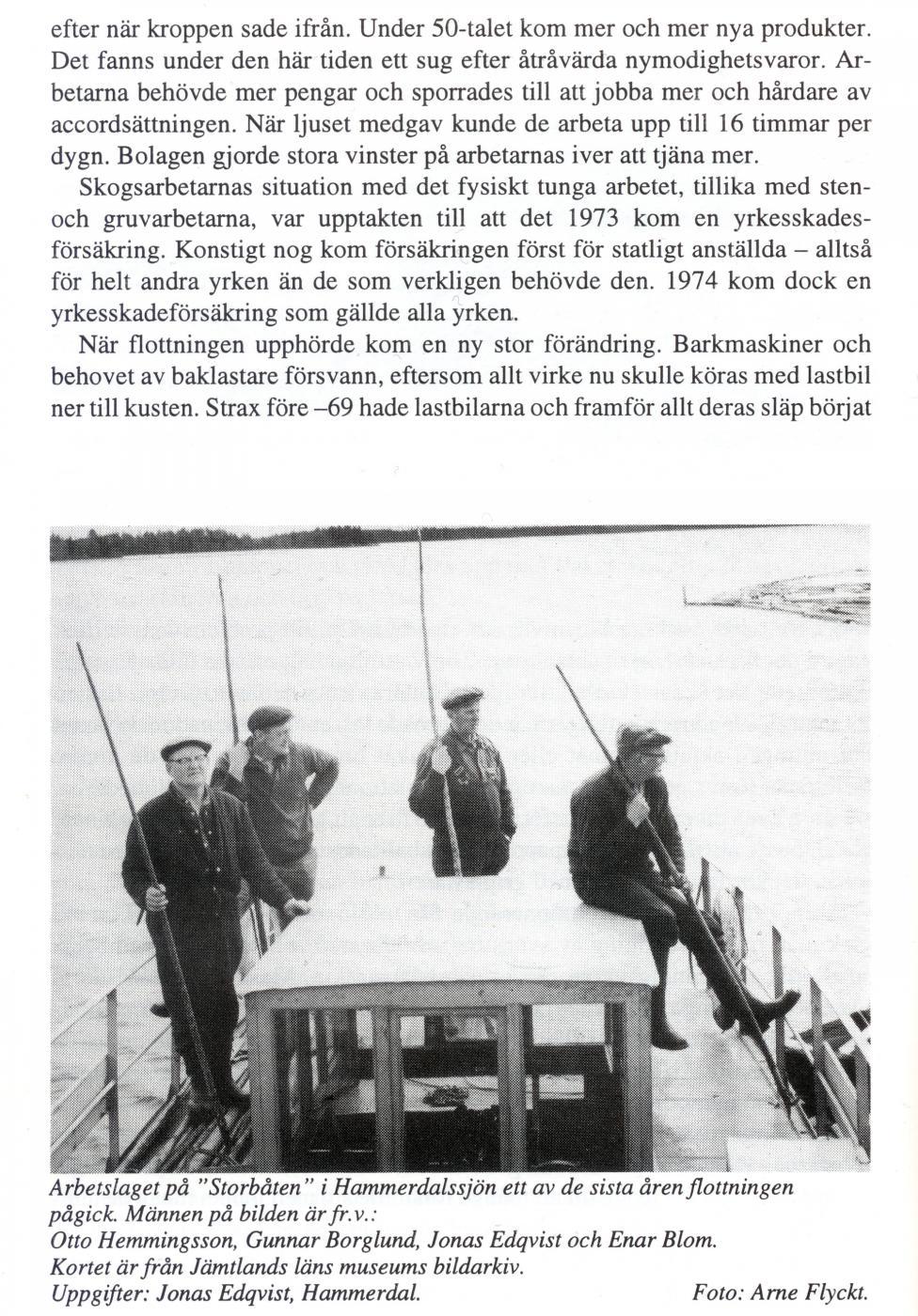 sid 17