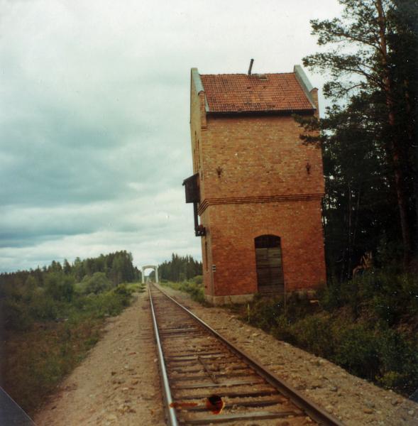 vattentornet 1984